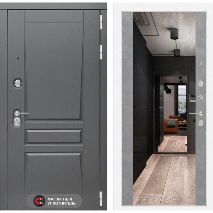 Стальная дверь Лабиринт Платинум Максимум с зеркалом (Бетон светлый)