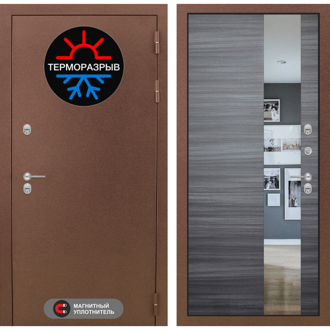 Стальная дверь Лабиринт Термо Магнит с зеркалом (Сандал серый)