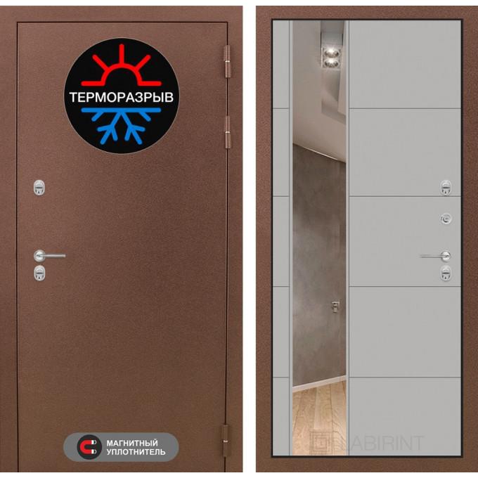 Стальная дверь Лабиринт Термо Магнит 19 с зеркалом (Грей софт)
