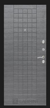 «№09» Сильвер грей +2600 руб